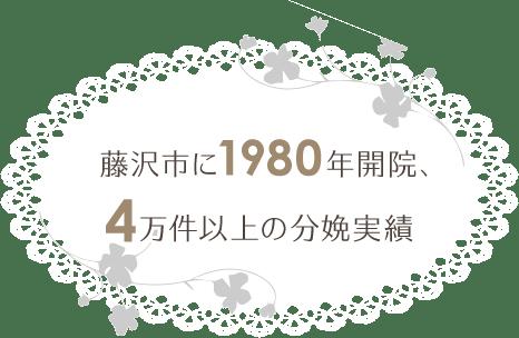 市 者 コロナ 数 県 藤沢 神奈川 感染